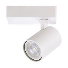 Σποτ (spot) φωτιστικό οροφής τοίχου μονόφωτο σε ράγα στρογγυλό με ντουι GU10 χρώματος λευκό αλουμινίου Φ6cm x 12cm x 13,5cm για λάμπες led