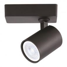 Σποτ (spot) φωτιστικό οροφής τοίχου μονόφωτο σε ράγα στρογγυλό με ντουι GU10 χρώματος μαύρο αλουμινίου Φ6cm x 12cm x 13,5cm για λάμπες led