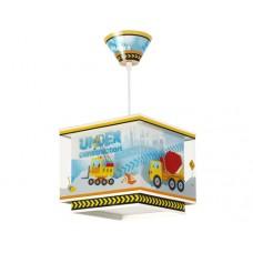 Φωτιστικό παιδικό μονόφωτο σειρά Κατασκευές κρεμαστό οροφής E27 με κιτ ανάρτησης Διπλού τοιχώματος (δώρο μια λάμπα LED E27)