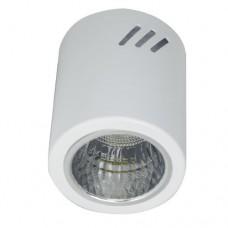 Φωτιστικό οροφής εξωτερικό επίτοιχο G9 στρογγυλό αλουμινίου λευκό Φ6,8cm ύψος 14,8cm επαγγελματικό για λάμπες led