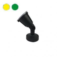 Φωτιστικό σπότ κήπου μονό τοίχου GU10 με 3 χρωματιστά καπάκια (πράσινο κίτρινο) πλαστικό χρώματος μαύρο στεγανό IP54