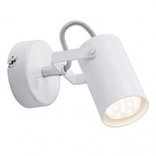 Φωτιστικό απλίκα σπότ (spot) τοίχου μονόφωτo 1 x GU10 χρώματος λευκό σειρά IZZY μεταλλικό 8cm x 18cm