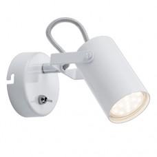 Σποτ (spot) φωτιστικό απλίκα τοίχου με διακόπτη μονόφωτo 1 x GU10 χρώματος λευκό σειρά IZZY μεταλλικό 8cm x 18cm