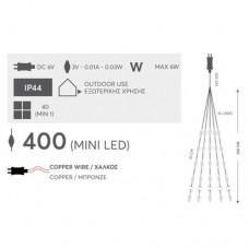 Led mini slim Χριστουγεννιάτικη βροχή (χταπόδι) 400 λαμπάκια (φωτάκια) θερμά λευκά 16 γραμμών μπρονζε καλώδιο χαλκού 250cm στεγανή IP44