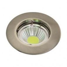 Σποτ (spot) φωτιστικό χωνευτό γυψοσανίδας στρογγυλό σταθερό χρώματος ασημί νίκελ ματ σατινέ αλουμινίου Φ8cm (εγκοπής 6cm) με ντουί GU10