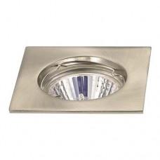 Σποτ (spot) φωτιστικό χωνευτό γυψοσανίδας τετράγωνο σταθερό ασημί νίκελ ματ σατινέ αλουμινίου Φ7,8cm (εγκοπής 6cm) με ντουί MR16