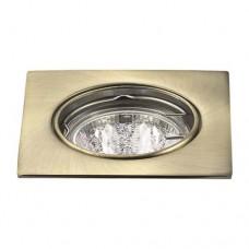 Σποτ (spot) φωτιστικό χωνευτό γυψοσανίδας τετράγωνο κινητό ασημί νίκελ ματ σατινέ αλουμινίου Φ8,1cm (εγκοπής 7,5cm) με ντουί MR16